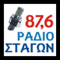 Radio Stagon