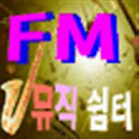 FM Music shelter