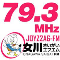onagawa saigai FM