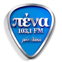 Πένα Fm 103.1 - Pena FM