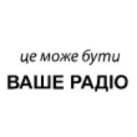 Bаше Радіо - Radio Medicover