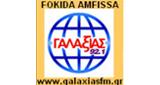 Galaxias FM