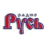 Радио Русь - Radio Rus