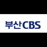 CBS BUSAN FM