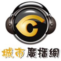 City FM 97.1