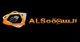 Radio Alsooq