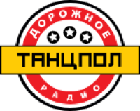Dorognoe Radio Tantsy po-russki