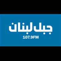 Jabal Lebnan 107.9 FM
