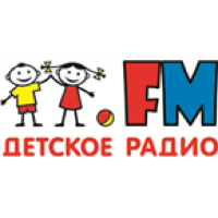 Childrens radio - Детское радио