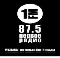 FM1 - Первое Радио FM1 87.5 FM