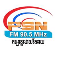 PSN FM 90.5 Phnom Penh
