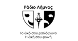 M.E.A.S. Radio Lemnos
