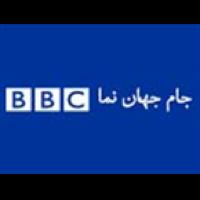 BBC Radio Persian - Farsi