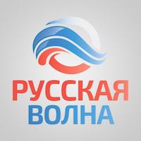 Русская Волна - Russkaya Volna