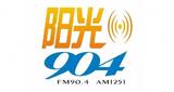 Ningbo Radio