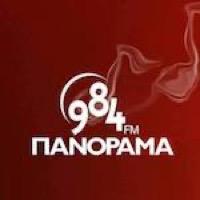Πανόραμα 984 / Panorama 984
