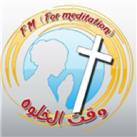 Copt4G Fm (For Meditation)