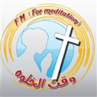 Copt4G Fm (For Meditation)