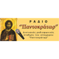 Radio Pantocrator