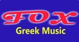 Fox Radio - Greek Music