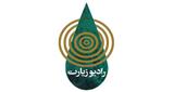 IRIB Radio Ziarat