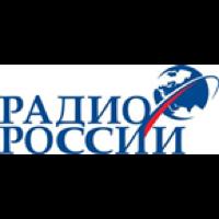 R Rossii Irkutsk