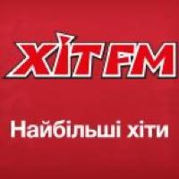 Hit FM Biggest Hits - Хіт FM Найбільші хіти