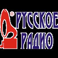 Russkoe Radio - Русское Радио