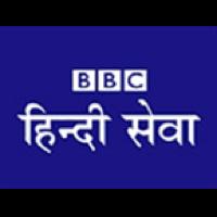 BBC Radio Hindi