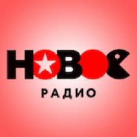 Novoe Radio - Новое Радио