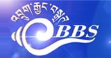 BBS Radio Channel 2