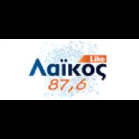 Laikos FM - Λαϊκός
