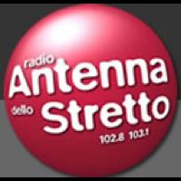 Radio Antenna Dello Stretto Messina