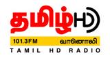 CMR Tamil HD Canadian Fm