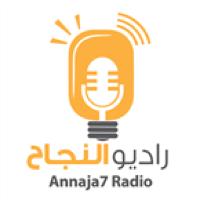 Annaja7 Radio
