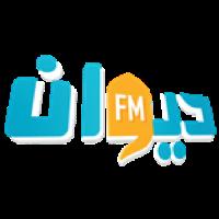 Diwan FM