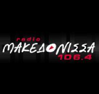 Radio Makedonissa - Ράδιο Μακεδόνισσα