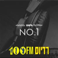 100% No.1 - Radios 100FM