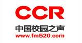 China Campus Voice Radio