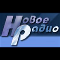 Новое радио Dance