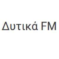 Δυτικά FM - Dytika FM