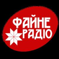 Fajne Radio - Файне радіо