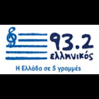 Ellinikos 932