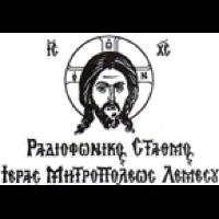 Radio Ieras Mitropolis Lemesou