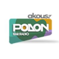 Akous - Ρόδον