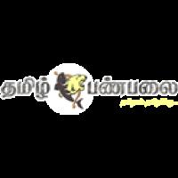 Tamil Panpalai