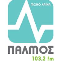 Παλμός FM 103.2 - Palmos FM