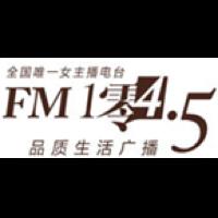 Zhejiang Ladies Radio