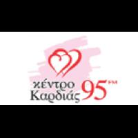 Kardia 95 FM - Καρδιά 95