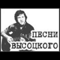 myRadio.ua Vysotskys Songs